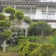 Villa Perpetua