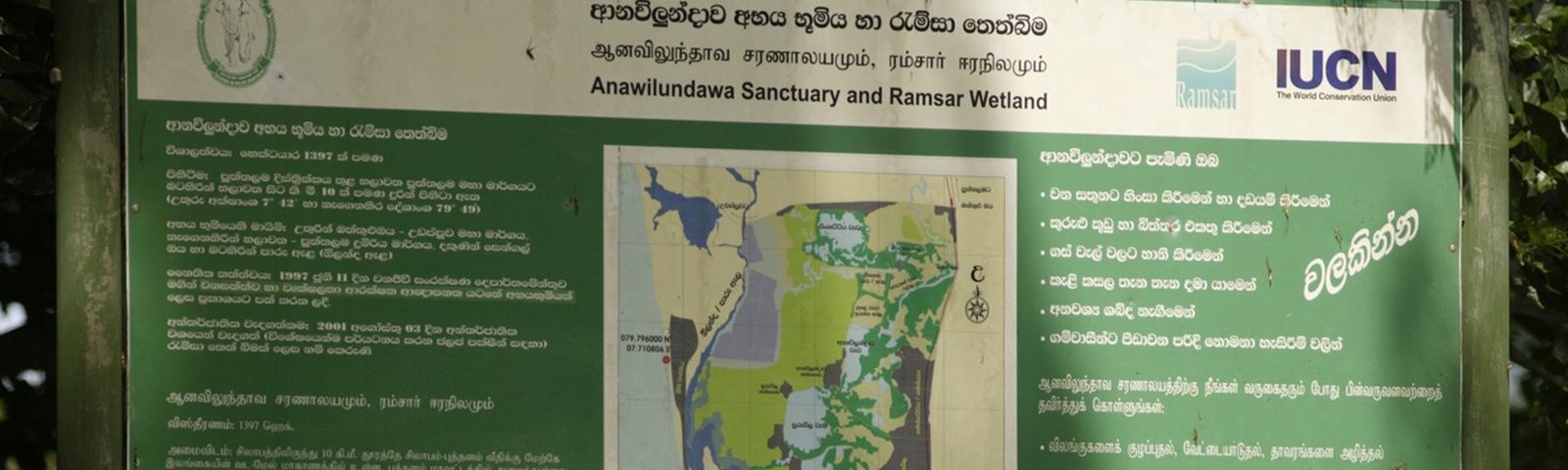 Anawilundawa Sanctuary, Sri Lanka